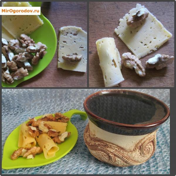 Орехи в сыре