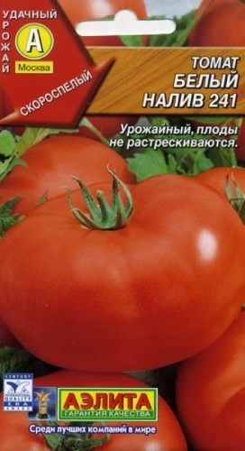 "томаты ""Белый налив"""