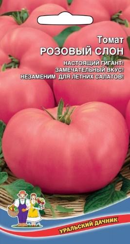 томаты «Розовый слон»