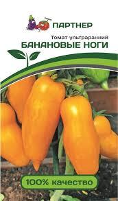 томаты «Банановые ноги»