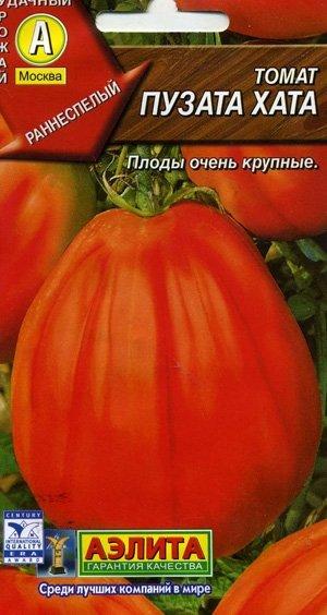 """томат """"Пузата хата"""""""