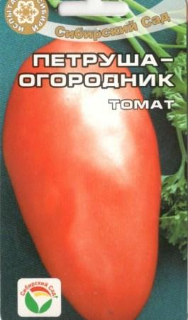 """помидоры """"Петруша огородник"""""""