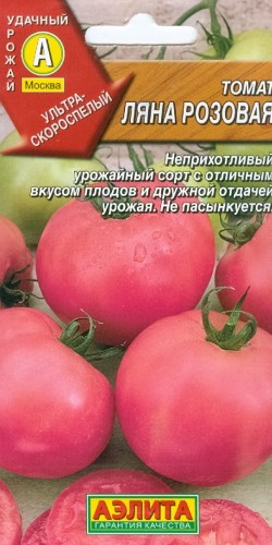"помидоры ""Ляна"""