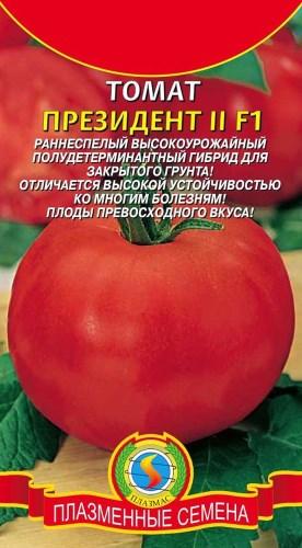 помидоры Президент
